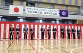 中野区立総合体育館で下水熱利用/空調のCO2排出量を3割削減/東京都下水道局