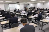 改革とチャレンジの水道/今年度第2回運営会議開く/日水協