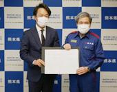 全国初、有明・八代工水のコンセッション/「ウォーターサークルくまもと」と実施契約/来年4月から運営事業開始へ/熊本県企業局
