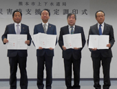 避難所のトイレ機能早期確保へ/多重的な支援体制を構築/3者と災害協定締結/熊本市上下水道局