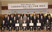 奈良県、上水道事業統合へ/令和7年度から事業開始/覚書を締結