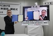 災害時の汚泥処理を共同化/東京都下水道局、埼玉県下水道局