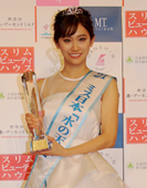 「身近なところから取り組みたい」/ミス日本コンテスト 「水の天使」に選出 嶺 百花 さん