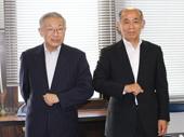 理事長に花木教授/下水道機構