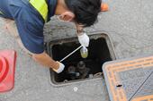 LPWA監視型漏水調査導入へ/漏水の早期発見へ実証実験/会津若松市上下水道局